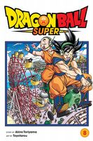 Dragon Ball Super Volume 08